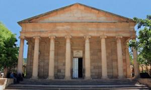 Mosquee-Cherchell