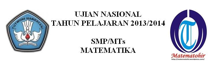 Soal Try Out Online Un Matematika Smp 2014 Matematohir